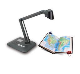 Le visualiseur de documents, un outil numérique simple d'usage et sacrément efficace ! | TICE & FLE | Scoop.it