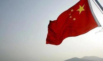 China: nuevos socio, viejos problemas para América Latina | Un poco del mundo para Colombia | Scoop.it