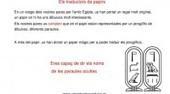 Orientacion Andujar | Blog con numerosos recursos educativos totalmente accesibles y gratuitos. | Mis recursos de lengua | Scoop.it