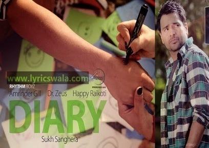 Diary Lyrics - Amrinder Gill | Judaa 2 Video Song | Hindi Song Lyrics | Scoop.it