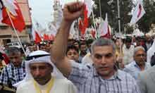 Bahraini human rights activist gets three-year sentence for demonstration | Human Rights and the Will to be free | Scoop.it