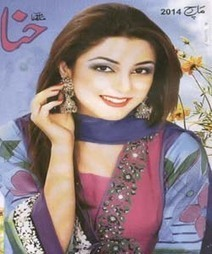 Monthly Hina Digest July 2014 PDF Read Online and Download | Pak, Indian Dramas | Scoop.it