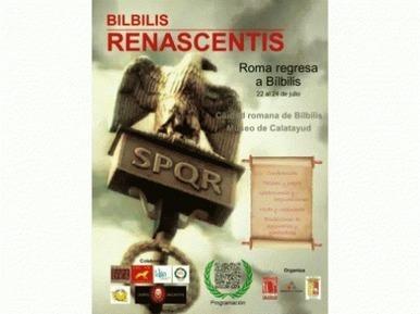 El yacimiento de Bílbilis celebra este fin de semana 50 años de excavaciones arqueológicas | Centro de Estudios Artísticos Elba | Scoop.it