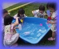 CCS Early Learning Chugiak Center   Preschooling   TechKev   Scoop.it