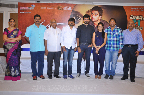 Bhadram Movie Press Meet Photos, Images, Pics, Pictures, Gallery, Stills | Gallery | Scoop.it