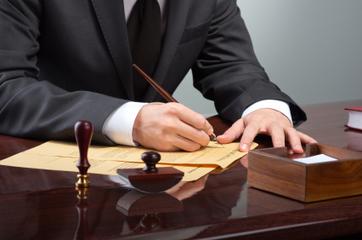 Neal D Nielsen — Probate Lawyers: Handling Real Estate Deals   Elisha   Scoop.it