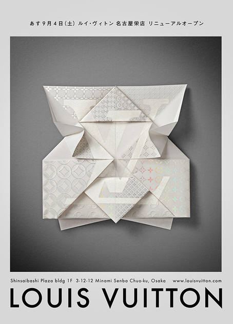 11 stunning examples of invitation design   Design   Creative Bloq   Web design com jeitinho brasileiro   Scoop.it