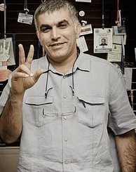 Tunisia Live Learns About Arrest of Bahraini Nabeel Rajab With Sadness : Tunisia Live   Human Rights and the Will to be free   Scoop.it