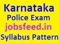 Karnataka Civil Police Constable Syllabus 2014 Download Exam Pattern / Previous Papers | Career Scoopit | Scoop.it