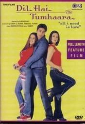 Dil Hai Tumhaara (2002) | Download Free Full Movies | dill hai tumhara | Scoop.it