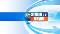 Sindh News Live Streaming | streamal | Scoop.it