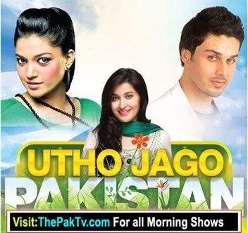 Utho Jago Pakistan - 4 March 2014 By Geo Tv | watch pakdramas | Scoop.it