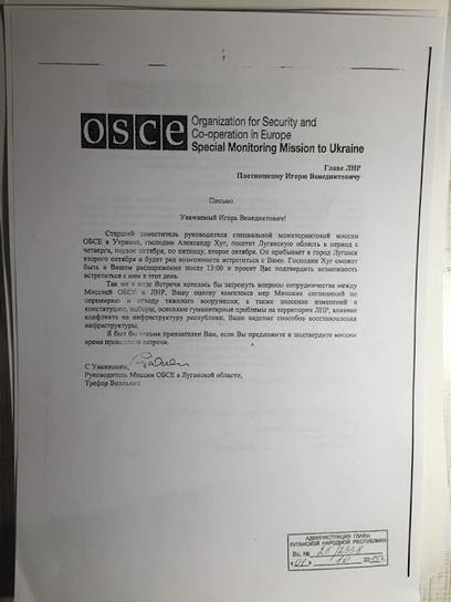 Documents confirm de facto recognition of DPR/LPR | Global politics | Scoop.it