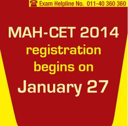 MAH-CET 2014 registration starts on January 27 | Marketing Tips | Scoop.it