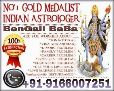 intercast love marriage specialist baba ji +91-9166007251   inter cast LOVE marriage specialist baba ji +91 9166007251   Scoop.it