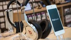 European regulators scrutinise Apple over music streaming plans | Musicbiz | Scoop.it