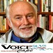 Audio — Drivetime, 17 Dec Ebrahim Rasool Talks on Madiba's Legacy   Embassy of South Africa Washington DC   Scoop.it