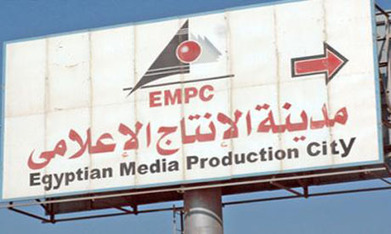Egypt's Brotherhood denies protesting against journalists, beating critics   Égypt-actus   Scoop.it