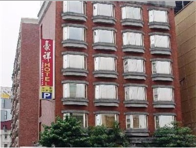 Taiwan Hotel Finder - 台北諾富特華航桃園機場飯店 | Taipei Hotels | Scoop.it
