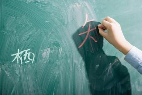 Is Mandarin the New Language of Private Banking? | World Englishes | Scoop.it
