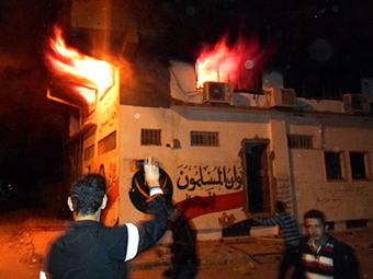 Egyptian protesters torch Muslim Brotherhood HQ in Ismailia — RT | Global politics | Scoop.it