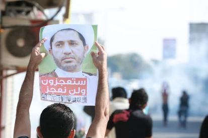 Al-Wefaq Urges Int'l Community to Save Bahrain, Work for Sheikh Salman Release | Human Rights and the Will to be free | Scoop.it