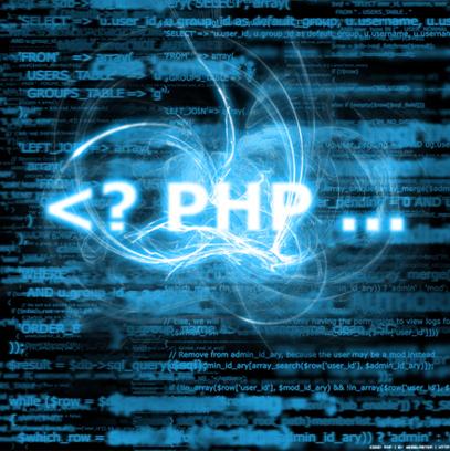 Développeurs PHP : quels sont les salaires en France ? - Silicon   Drupal   Scoop.it