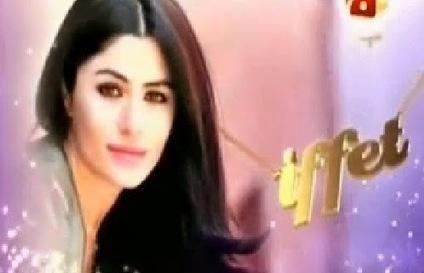 Iffet Episode 50 On Geo Kahni | Pakistani Urdu Online Dramas | Scoop.it