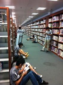 [ Bibliotourisme ] | Katja à la bibliothèque | Scoop.it