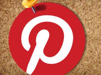 Pinterest kan miste navnet - digi.no | Sosial på norsk | Scoop.it
