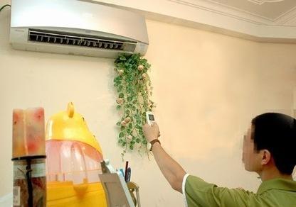 Sửa chữa điều hòa tại quận Cầu Giấy - Hà Nội - Sửa chữa điều hòa uy tín tại Hà Nội 0977.018.559   Sửa chữa điều hòa tại hà nội   Scoop.it