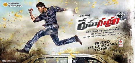 Race Gurram Movie WallPapaers, Images, Gallery, Stills, Photos, Pics | Gallery | Scoop.it