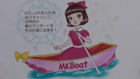 Histoire du monde : une artiste japonaise arrêtée pour avoir vendu une embarcation modelée d'après son sexe   Libertés Numériques   Scoop.it