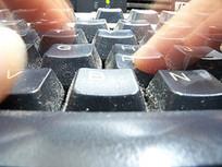 Desaprendiendo de TIC | La Tecnologia en la Educación | Scoop.it