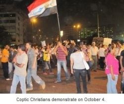 "Egypt's Gama'a Islamiya calls Coptic Christian protest ""inappropriate"" 