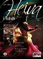 Le 1er Life is love c'est de la photographie de danse tahitienne | Danse Polynésienne à Paris | Scoop.it