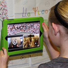 Augmented Reality for Educators - Community - Google+ | DAQRI Education | Scoop.it