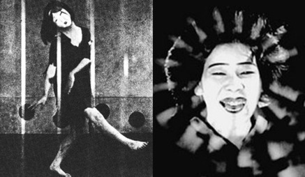 A Page of Madness: The Lost, Avant Garde Masterpiece from the Early Days of Japanese Cinema (1926) | Machinimania | Scoop.it