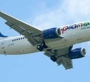 Le syndicat UNAC Air France met en garde contre le dumping social de Small Planet Airlines | AFFRETEMENT AERIEN KEVELAIR | Scoop.it