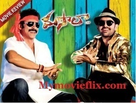 Masala Movie Review   Tollywood News, Updates, Reviews   Scoop.it