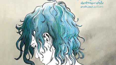 Sepideh Jodeyri, la traductrice de La Vie d'Adèle en Iran, menacée ... - Le Figaro | J'écris mon premier roman | Scoop.it