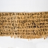 Gospel of Jesus' Wife is No Forgery, Experts Rule | Ancient aliens | Scoop.it