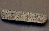 Cracking the code: the decipherment of Linear B 60 years on | Archeology | Scoop.it