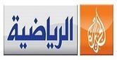 مشاهدة قناة الجزيرة الرياضية +10 بث مباشر اون لاين بدون تقطيع   hd2 الجزيرة الرياضية   Scoop.it