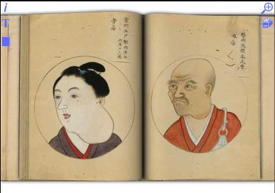 History of Medicine: Hanaoka Seishu's Surgical Casebook | health & medicine in philosophy & culture | Scoop.it