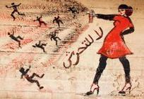 Égypte: Les femmes responsables de leur viol, selon les islamistes | A Voice of Our Own | Scoop.it