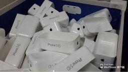 ¿Se llamará iPhone 5C el 'low-cost' de Apple? Eso dice este supuesto 'packaging' | Tecnología | Scoop.it