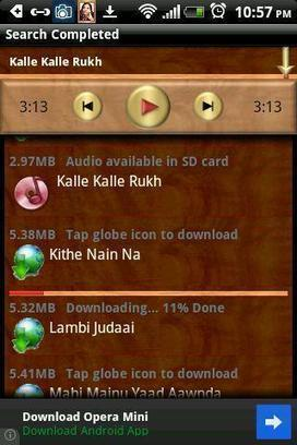 Sufi Songs - Android app on AppBrain | The Sufi Path | Scoop.it