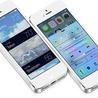 iOS 7 Beta Download
