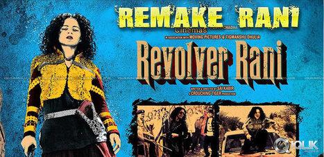 Udaya Bhanu To Act in Revolver Rani Remake? | Andhraheadlines | Scoop.it
